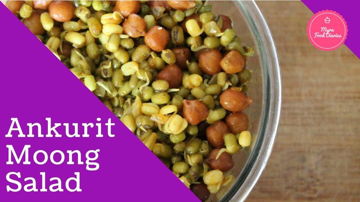 Moong Dal Sprouted Salad Recipe | Ankurit Daal Recipe Hindi | Ankurit Mo...