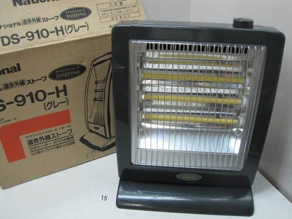 NATIONAL DS-910 ナショナル 遠赤外線電気ストーブ ENSEKI:NA_画像1