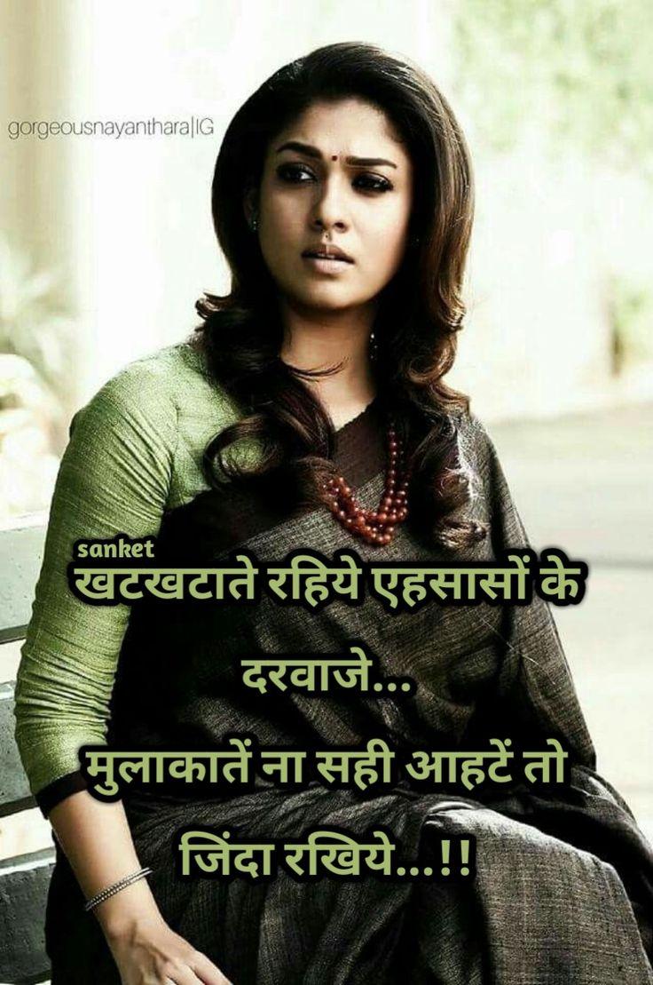 52 best i love u nayanthara.. images on pinterest | india fashion
