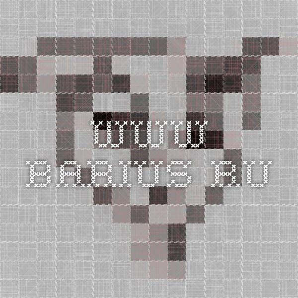 www.barius.ru