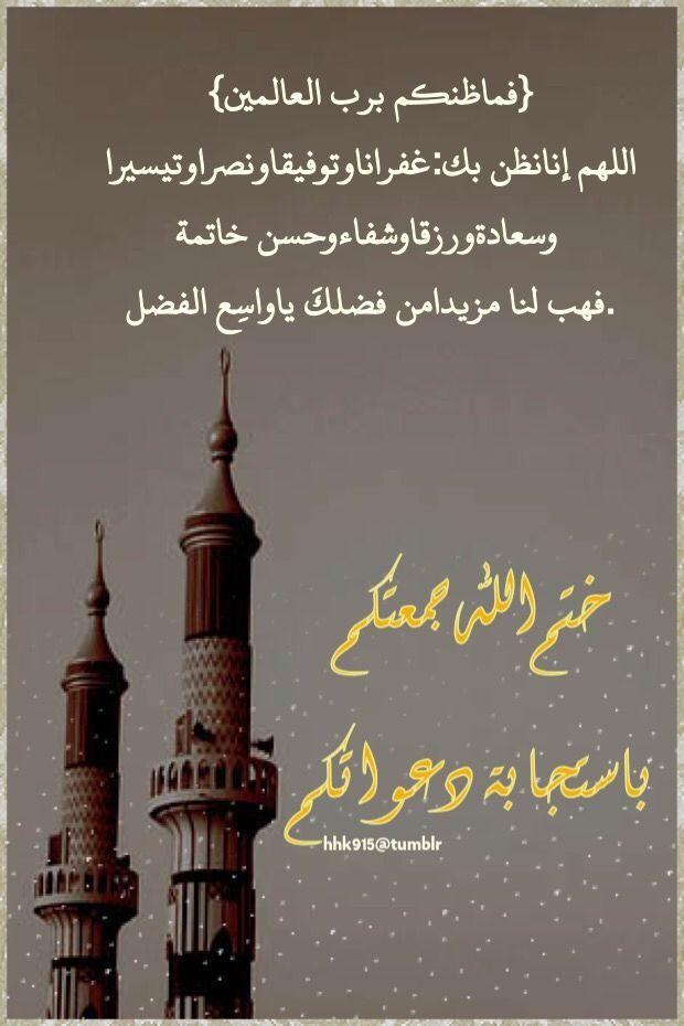 Hhk915 Posts Tagged صباح الخير Good Morning Gif Morning Images Blessed Friday
