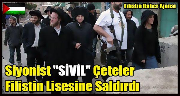 Burin Köy Meclisi üyesi Hitam En-Neccar yaptığı açıklamada, Yahudi yerleşimcilerden bir grubun Burin Lisesi'ne saldırdığını söyledi.  Yahudi yerleşimcilerin gelişigüzel ateş etmeye başlamasıyla birlikte lise öğrencilerinin büyük bir korkuya kapıldıkları ifade edildi.   #filistin haber #filistin israil #filistin lise #israil siviller #lise baskını #nablus #siyonist çeteler #yahudi çeteler