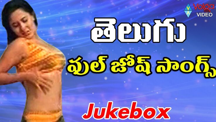 Watch Latest Telugu Full josh Songs || Back 2 Back Hit Songs || 2016 Latest Movies Free Online watch on  https://www.free123movies.net/watch-latest-telugu-full-josh-songs-back-2-back-hit-songs-2016-latest-movies-free-online/