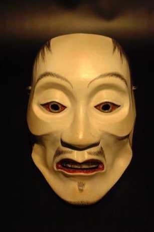 "Japanese ""Noh"" mask called ""Kawazu"" or ""Frog""."