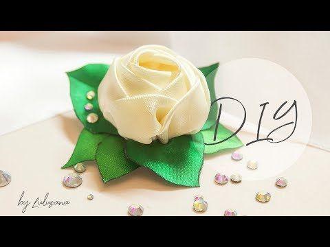 DIY: Роза из атласных лент на зажимах своими руками | канзаши | hair clip - rose with rhinestones - YouTube