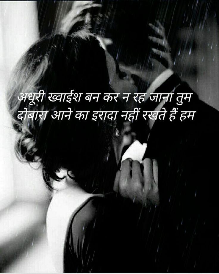 Amy Hindi QuotesPoem 13 best shayari