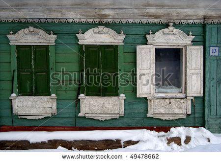 windows Siberia