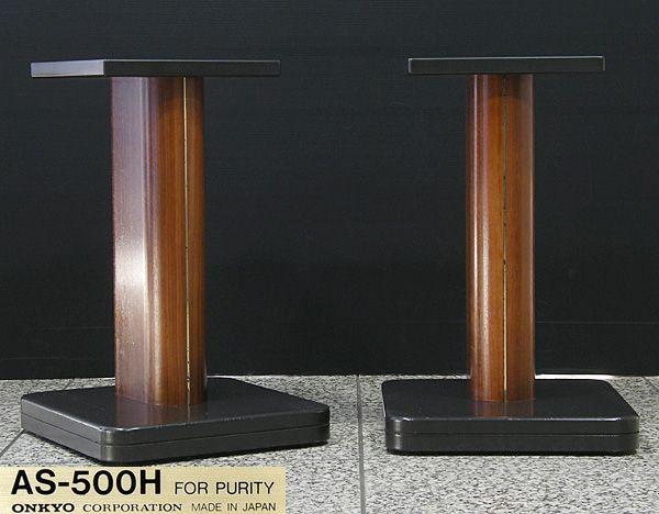 ONKYO AS-500H