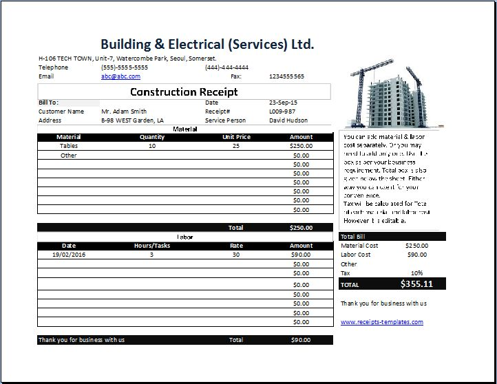 construction receipt template free