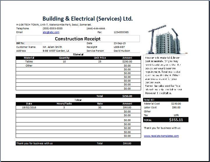 Work Order Form Template Excel