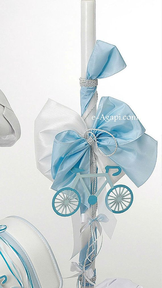 Lampada Bycicle Greek baptism candles - Orthodox christening candles - White blue baptism candles - Baby boy baptism candle Handmade candles