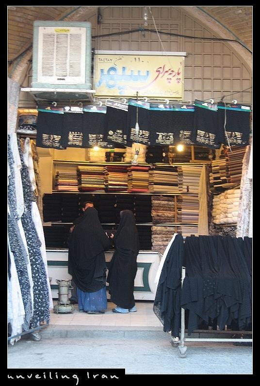 Fabric shop in Iran that carries chador fabric