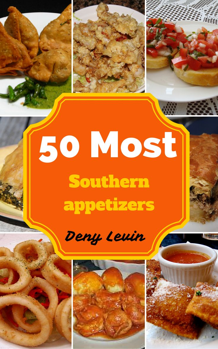 Southern appetizers are a good way to start your meal. You can find them cooked in many ways so it also could be used as a snack for your friends.