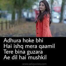 download channa mereya sad   myusik mp3