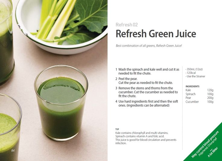 Best Slow Juicing Recipes : #Kuvings #Detox #Juice #Recipe - Refresh Green Juice with Whole Slow #Juicer #CS600 Juices for ...
