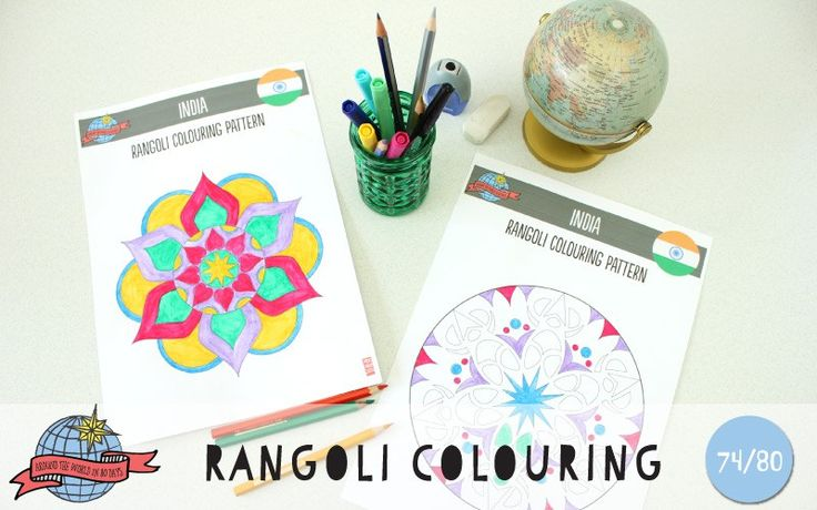 Rangoli Colouring Pages | India | Around the World in 80 Days | Moomookachoo