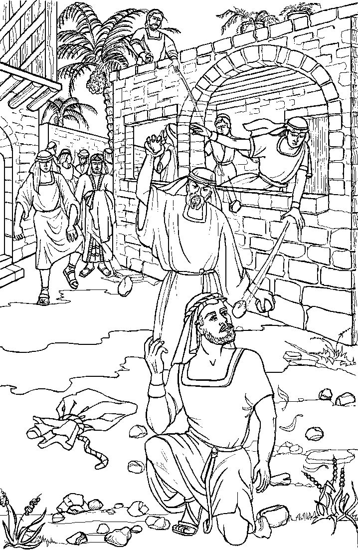 bible coloring pages stephen - photo#16