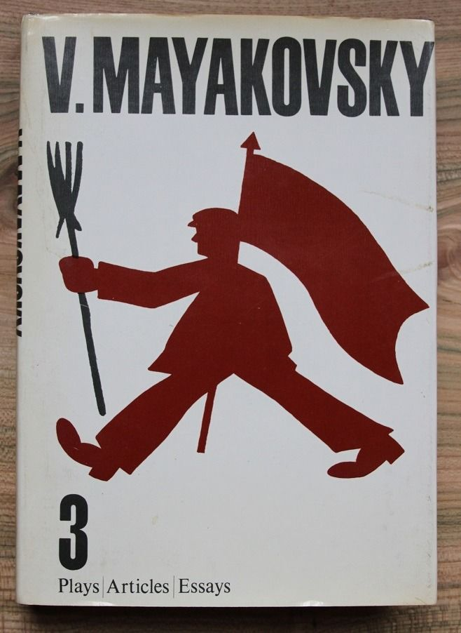 "bookstorey:  "" Maykovsky  Vladimir Mayakovsky (1893-1930) is considered to be one of the greatest Russian poets of the twentieth century. He was a leading figure in the Russian Futurism movement, which was concerned with dynamism, speed, machinery and..."