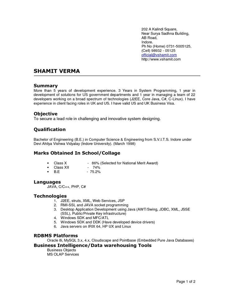 free resume templates example the perfect best template mesmerizing