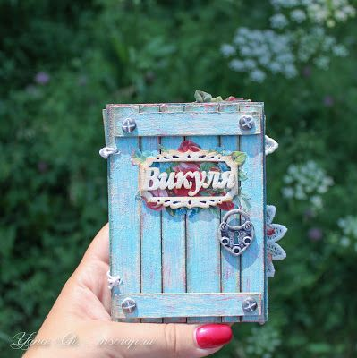 "My scrap: Альбомчик по 1 этапу СП ""I LOVE GRAPHIC 45!"""