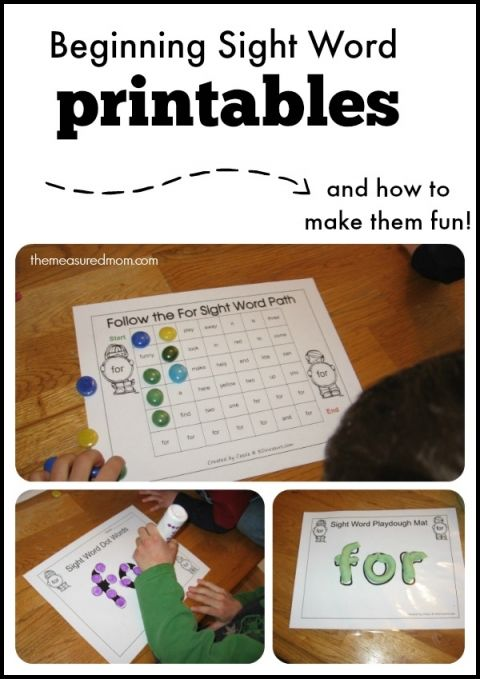 Check out these sight word activities... printable worksheets that are actually hands-on FUN.