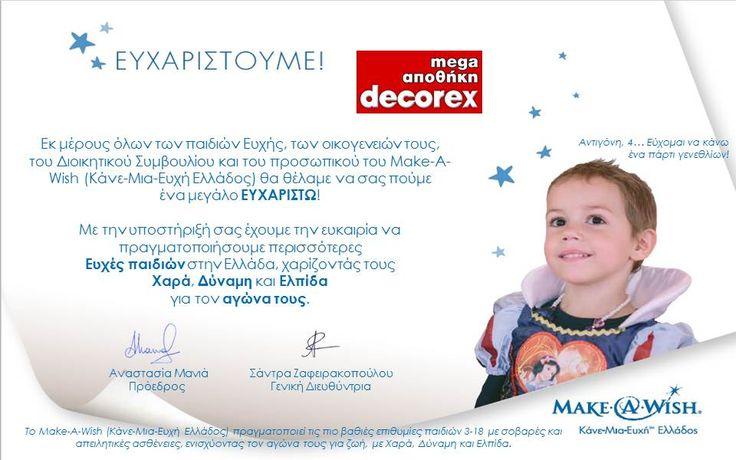 Ευχαριστήρια επιστολή για την χορηγία των Colore Colori , από τον αποκλειστικό διανομέα τους, Decorex.