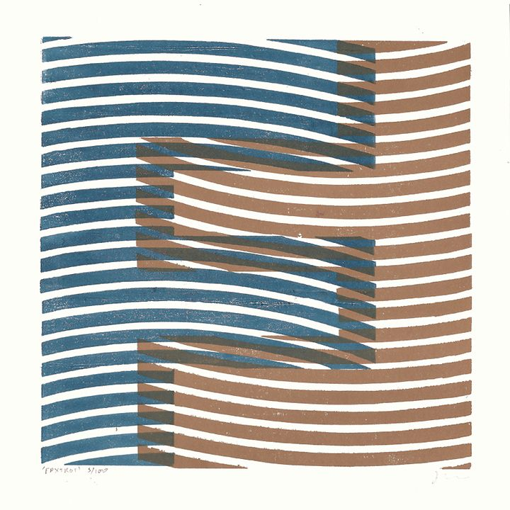 F by James Brown (Alphabet Lino Print) - James Brown alphabet prints - Prints