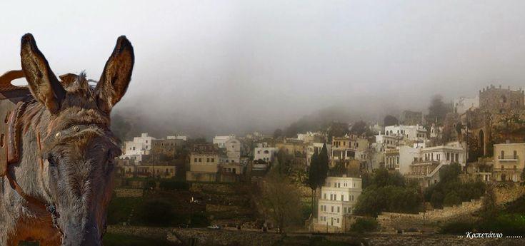 …ώριμη σιγή που ξεσκεπάζει ώρες βροχερές… Απεράθου Νάξου.