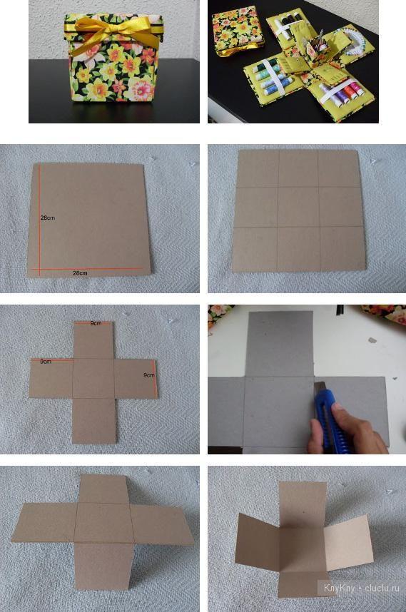 рабицу конца коробочка для фотографий своими руками связи этим