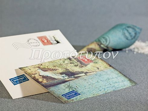 One of our favorite Wedding Invtitations, Card Postal style photograph from Andros island. Made by Prototypon