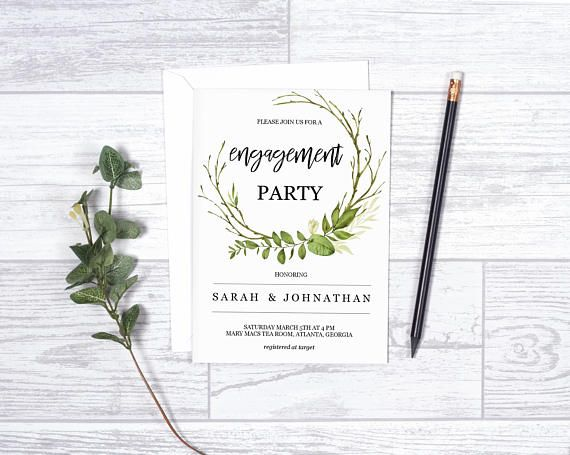 engagement party- engagement party invitation- printable engagement invitation- watercolor engagement- greenery engagement