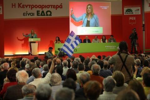 Ομιλία Φώφης Γεννηματά, Προέδρου του ΠΑΣΟΚ και επικεφαλής της Δημοκρατικής Συμπαράταξης στην Πανελλαδική Συνδιάσκεψη στο ΣΕΦ