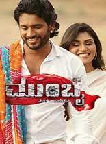 Mumbai 2017 Kannada Full Movie Free Watch Online Streaming