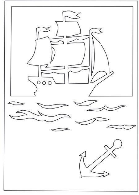 Объёмная открытка на 23 февраля своими руками: пошаговый мастер-класс