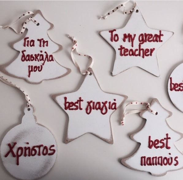 Only 20 days left for Christmas and we have the perfect gift for your loved ones! Personalized ornaments with your own message written on them! Spread the love!! #xmas