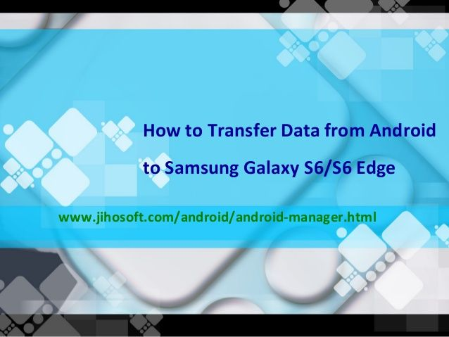 how to download mms message on samsung s6