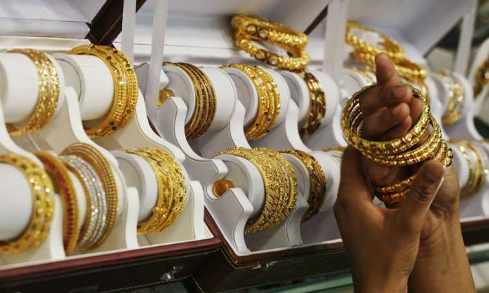 Today The Gold Tariffs In Pakistan August 25 2020 Are Selling For 104 600 Rupees Per 10 Grams In Pakistan And The Price Of In 2020 Gold Price Gold Rate Buying Gold