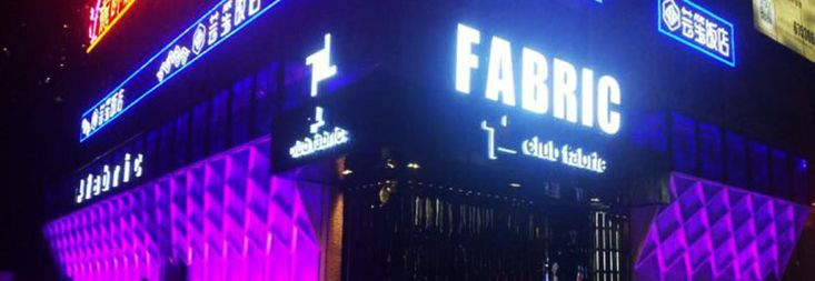 Clearly, the concept of copyright doesn't really exist in China as a nightclub sporting the same name and logo as famed London nightclub fabric has been spotted operating in the country.