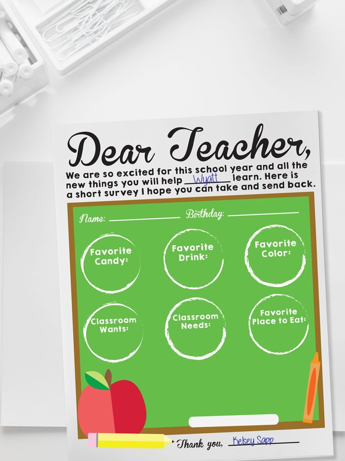 Find out what your child's teacher really wants and needs this year! Teacher Survey Printable