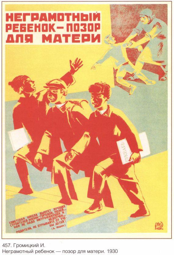 Wall decor Communism Soviet poster 334 by SovietPoster on Etsy