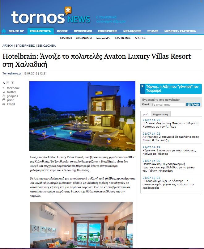 Article for Avaton Luxury Villas Resort in Tornos News. To read it please visit http://www.tornosnews.gr/permalink/11489.html