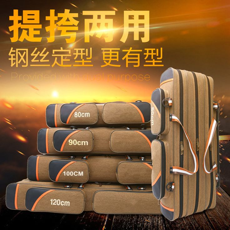 1.2 meters thick canvas bag for  fishing bag fishing rod 1.2 meters 3layer multifunctional fishing rod bag