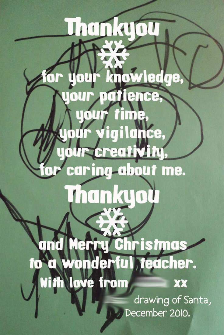 A Little Learning For Two: Christmas Cards for Teachers