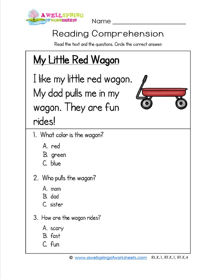 This kindergarten reading comprehension worksheet tells of a child's experience with Daddy giving him rides. Includes three sight word rich sentences and three comprehension questions. Guided Reading Level C. Be sure to take a look at all the reading comprehension worksheets in this set!