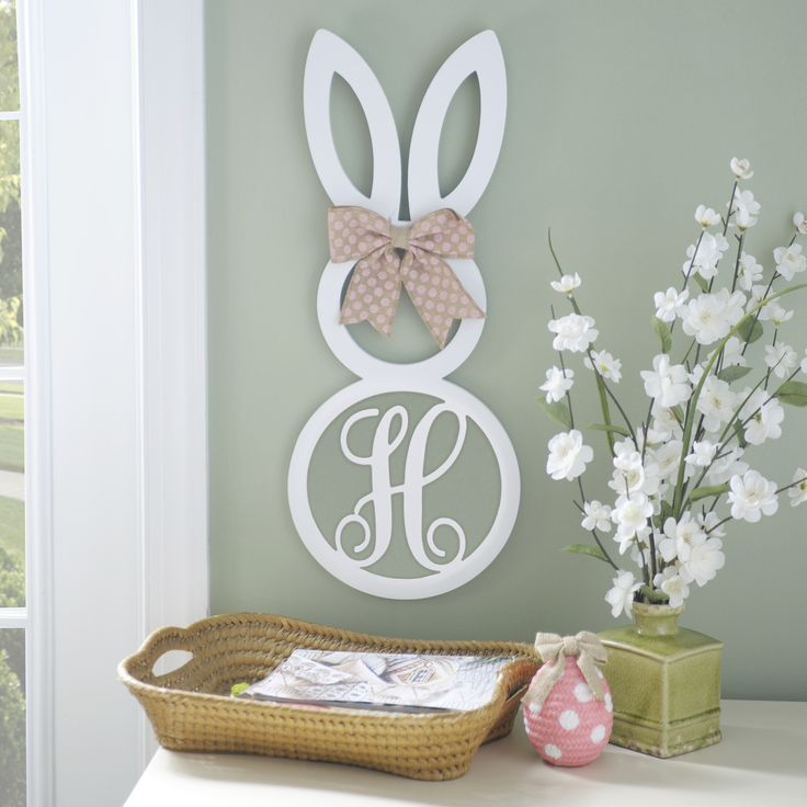 Could Our Hippity Hoppin White Monogram Bunny Wooden Plaque Be Any Cuter Personalize Your Easter Decorations With This Plaques Design