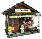 Doll House Billy Handmade kit Japanese Retro Series drugstore pharmacy 8533 #Dol…, #BILLY …