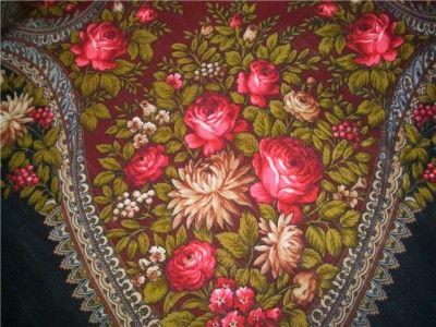 Заповедный уголок (Наталья Белокур), шерсть 125Х125, шёлковая бахрома