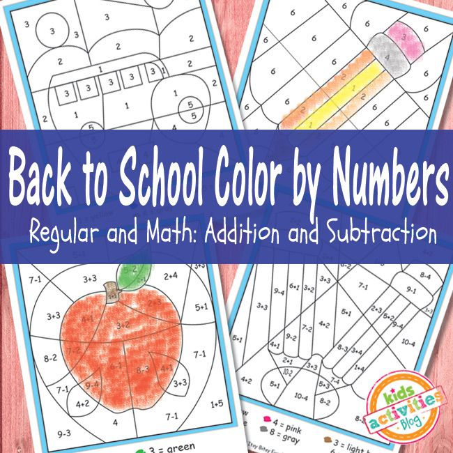 Back to School Color by Numbers Free Kid Printables
