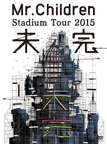 Mr.Children「未完」ツアー、豪雨の日産スタジアム公演がDVD/BD化(画像 1/4) - 音楽ナタリー