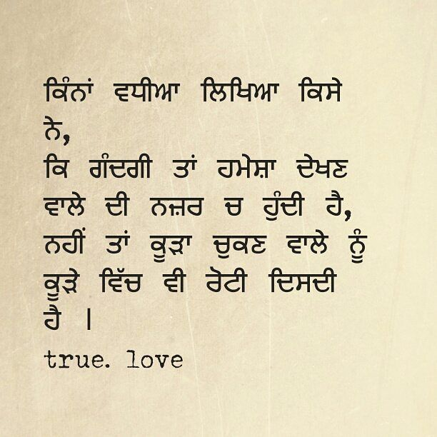 1000 punjabi quotes on pinterest punjabi love quotes